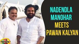 Former Deputy Speaker Of AP Nadendla Manohar Meets Pawan Kalyan | Mango News - MANGONEWS