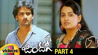 Zindagi Latest Telugu Full Movie HD | Fani Prakash | Kiran | Himaja | Latest Telugu Movies | Part 4 - MANGOVIDEOS
