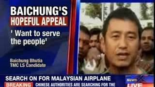GJM shows Baichung Bhutia red card - NEWSXLIVE