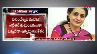 Ap CM Allot Kukatpally Constituency MLA Ticket To Nandamuri Suhasini l CVR NEWS - CVRNEWSOFFICIAL