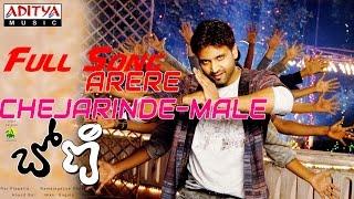 Boni Telugu Movie Arere Chejarinde - Male Full Song    Sumanth, Kruthi - ADITYAMUSIC