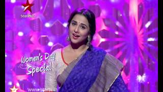 No More Kamzor - A Women's Day special! - STARPLUS