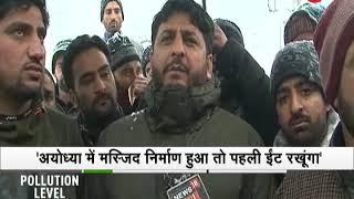 Morning Breaking: Fayaz Mir statement on Ayodhya case - ZEENEWS