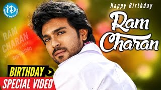 Ram Charan Birthday Special Video || Special Wishes From iDream Media || Something Special #29 - IDREAMMOVIES