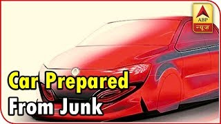 Here is a car prepared from junk and will be used as a private room - ABPNEWSTV