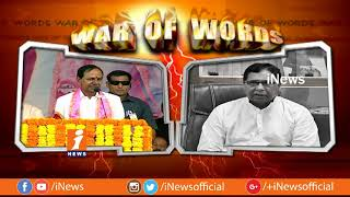 War Of Words Between CM KCR And Congress MLA Jana Reddy Over Early Election | iNews - INEWS