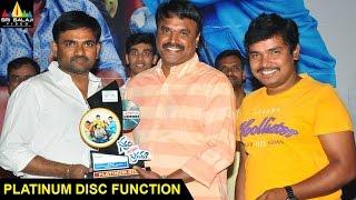 Bhadram Be Careful Brotheru Movie Platinum Disc Function   Sampoornesh Babu   Sri Balaji Video - SRIBALAJIMOVIES