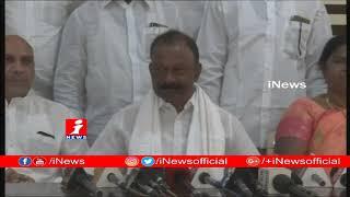 AP PCC Chief Raghuveera Reddy Press Meet On AICC Chief Rahul Gandhi AP Tour Success | iNews - INEWS