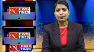 NEWS TIMES JAMSHEDPUR DAILY HINDI LOCAL NEWS DATED 18 6 18,PART 2 - JAMSHEDPURNEWSTIMES