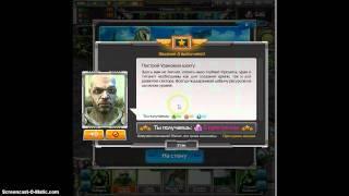 видео 2 к онлайн игре Правила войны- Ядерная стратегия