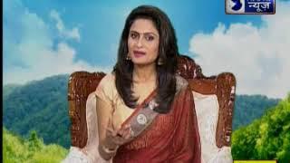 24 June 2018 का राशिफल, Aaj Ka Rashifal, 24 जून 2018 Horoscope जानिए Guru Mantra में - ITVNEWSINDIA