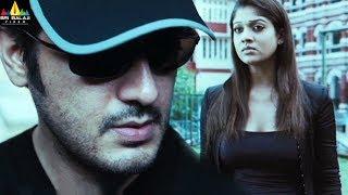 Ajith Billa Movie Climax Scene | Ajith, Nayanatara, Namitha | Telugu Movie Scenes | Sri Balaji Video - SRIBALAJIMOVIES