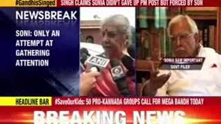 Ambika Soni: No truth in claims made by Natwar Singh in his book - NEWSXLIVE
