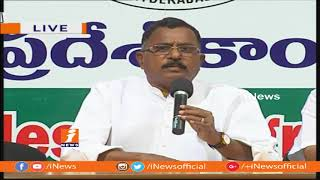 BJP Govt Plans To Change Indian Constitution To Modi Constitution | Mallu Ravi Modi | iNews - INEWS