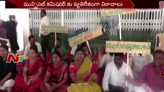 Councilors Protest Against Municipal Commissioner in Gadwal || NTV - NTVTELUGUHD