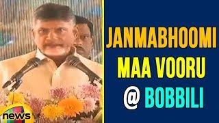 AP CM Speech from Janmabhoomi Maa Vooru at Bobbili,Vizianagaram | Mango News - MANGONEWS