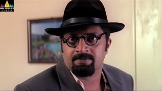 Konchem Touchlo Vunte Cheputanu Movie Prakash Raj Planing about Shivaji | Telugu Movie Scenes - SRIBALAJIMOVIES