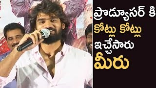 Hero Karthikeya Superb Speech @ Rx100 25 Days Celebrations | TFPC - TFPC