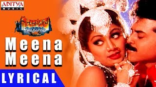 Meena Meena Lyrical | Sahasa veerudu Sagar kanya Movie Songs || Venkatesh, Shilpa Shetty - ADITYAMUSIC
