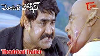 Mental Police Movie Theatrical Trailer || Srikanth, Aksha - TELUGUONE