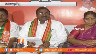 BJP MLC Somu Veerraju Comments On Chandrababu Naidu Nava Nirmana Deeksha | iNews - INEWS