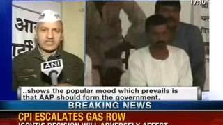NewsX: Aam Aadmi Party to announce party forming decision on Monday - NEWSXLIVE