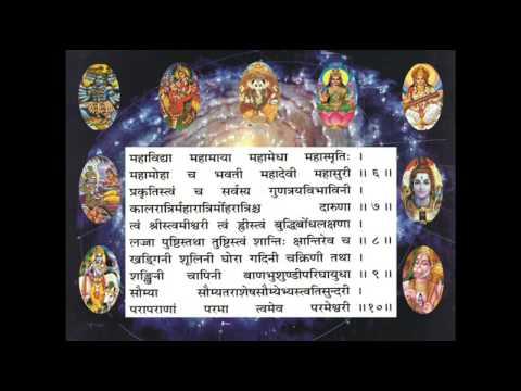 Durga Saptashati – Ratri Suktam (Pujaa.se )