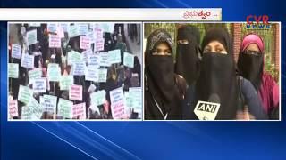 Muslims Muk Morcha Stages Protest in Pune, Demands Reservation | CVR News - CVRNEWSOFFICIAL