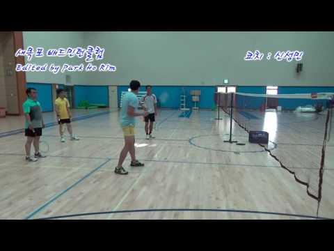다시 시작하는 배드민턴 레슨 02- 전위스텝 자세히~ (badminton lesson footwork step - sin sungmin)