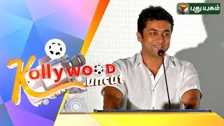 Kollywood Uncut 02-08-2015 – Puthuyugam tv Show