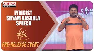 Lyricist Shyam Kasarla Speech @ Bheeshma Pre Release Event | Nithiin, Rashmika - ADITYAMUSIC