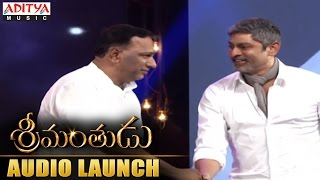 MP Mallla Reddy Emotional Speech At Srimanthudu Audio Launch || Mahesh Babu , Shruti Haasan - ADITYAMUSIC