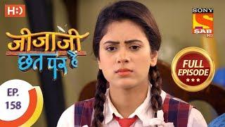 Jijaji Chhat Per Hai - Ep 158 - Full Episode - 16th August, 2018 - SABTV