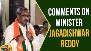 BJP Leader Sankineni Venkateshwar Rao Comments on TS Minister Jagadishwar Reddy | Mango News - MANGONEWS