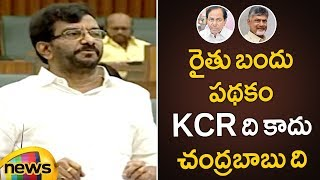 CM KCR Copied Rythu Bandhu Scheme Says Somireddy Chandrasekhar Reddy | AP Assembly 2019 | Mango News - MANGONEWS