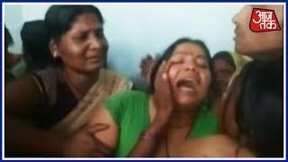 13 घरों अपने चिराग खो दिए और योगी सरकार और रेलवेज़ दोनों ने ही टिकरा फोड़ दिया ड्राइवर के सर | खबरदार - AAJTAKTV