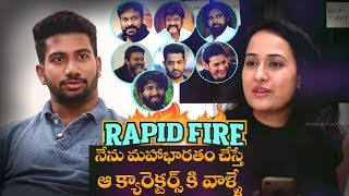 RAPID FIRE - Prasanth Varma on who will act if he directs Mahabharatha, Telugu star heroes & more - IGTELUGU