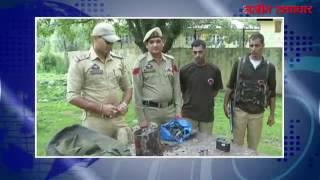 सुरक्षा बलों ने आतंकवादी साजिश को किया नाकाम