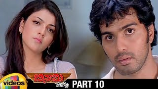Binami Velakotlu Telugu Full Movie | Vinay Rai | Kajal Aggarwal | Santhanam | Part 10 | Mango Videos - MANGOVIDEOS