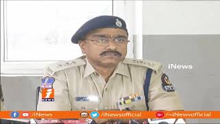 Banjara Hills ACP KS Rao Reacts On Balka Suman Harassment Case | iNews - INEWS
