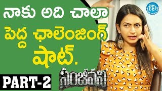Sanjeevani Actor Anuraag Dev & Actress Swetaa Varma Interview Part #2 || Anchor Komali Tho Kaburulu - IDREAMMOVIES