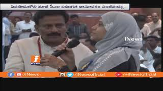 AP Congress Cadre Full Josh After Rahul Gandhi Satyamev Jayate Public Meeting Success | iNews - INEWS