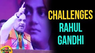 Amit Shah Addresses Yuva Sammelan in Gwalior | Amit Shah challenges Rahul Gandhi | Mango News - MANGONEWS