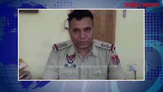 video : अमरुद गैंग का सरगना गिरफ्तार