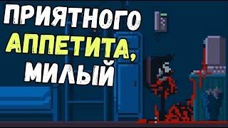 Don't Chat With Strangers - НОВАЯ ЖЕСТОКАЯ КОНЦОВКА (прохождение на русском) #3