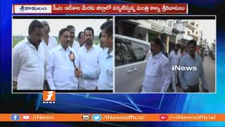 Minister Kalva Srinivasulu Face To Face On Rescue Operations After Titli Toofan | Srikakulam | iNews - INEWS