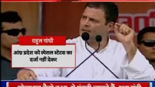 Rahul Gandhi says PM Modi never gave people of Arunachal Pradesh their rights - ITVNEWSINDIA