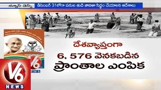 NDA government plans to reform MGNREGA scheme - V6NEWSTELUGU