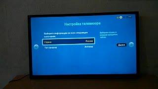 Телевизор Samsung UE32J4000 Первое включение, меню
