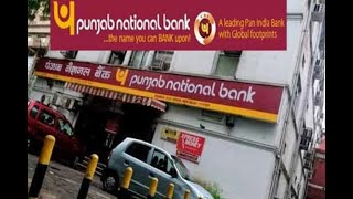 In Graphics: PNB scam: three bank officials arrested, will be produced in the court today - ABPNEWSTV